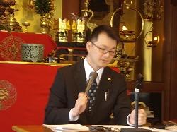 行政書士・和田さん