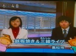 08・1/21とれとれマイビデオ