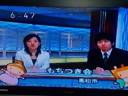 2/12とれとれマイビデオ