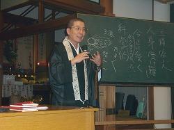 川田信五さん