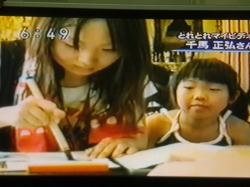 香川大児童文化研究会スタッフ