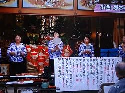大正琴ミニコンサート5