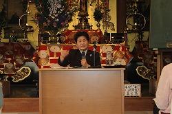 藤田さんの講演