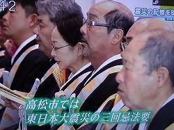 東日本大震災の三回忌法要