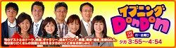 2007/7/2イヴニングDONDON出演