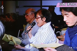 大正琴ミニコンサート3
